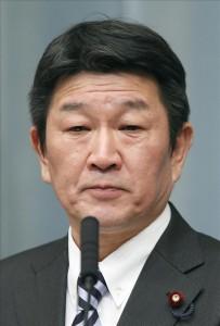 Imagen del ministro de Economía, Comercio e Industria de Japón, Toshimitsu Motegi. EFE/Archivo