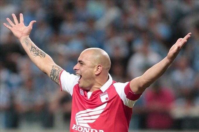 El jugador Omar Pérez de Independiente Santa Fe de Colombia celebra un gol. EFE/Archivo