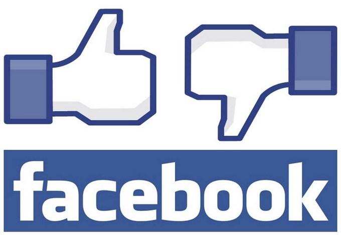 facebook 2 Copiar