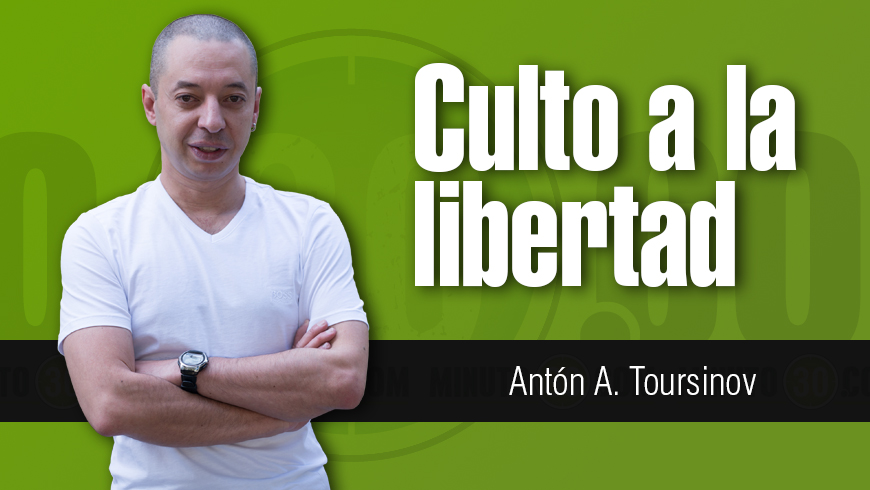Antón Toursinov