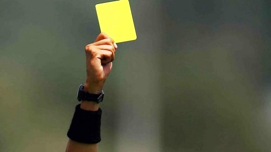 tarjeta amarilla Copiar