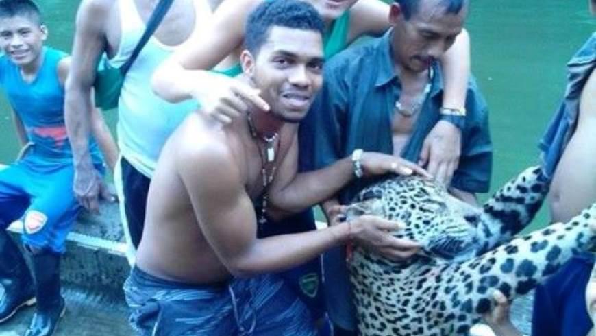 jaguar1 APP