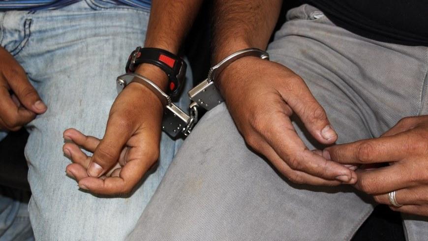 Hombres capturados APP