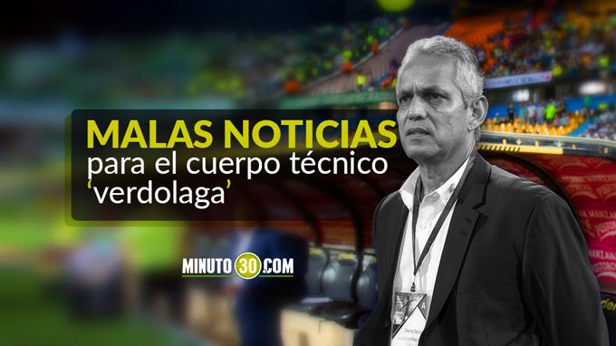 Reinaldo Rueda 3