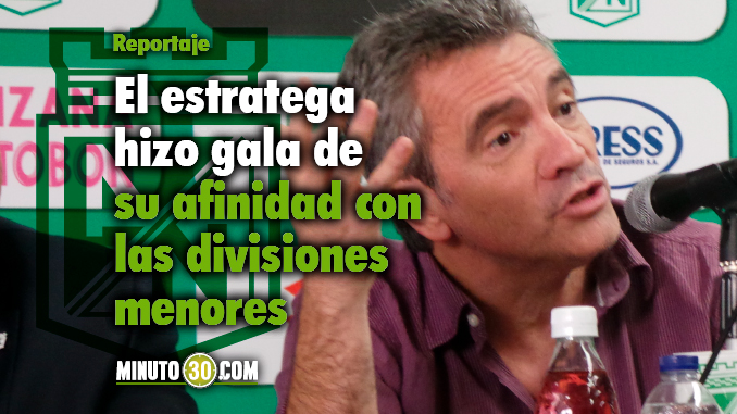 Juan Manuel Lillo divisiones menores