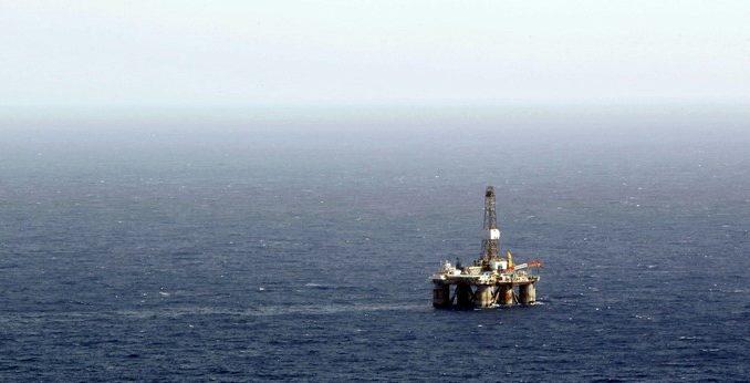 Vista de una plataforma petrolífera. EFE/Archivo
