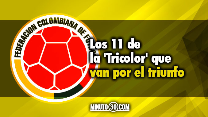 Nomina Colombia