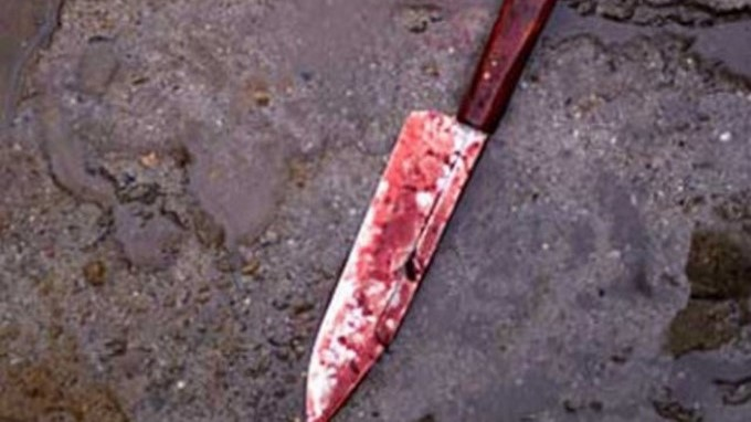 pu%C3%B1al arma blanca arma cuchillo pu%C3%B1alada