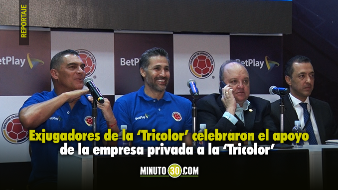 Federacion Colombiana de Futbol anuncio un nuevo patrocinador