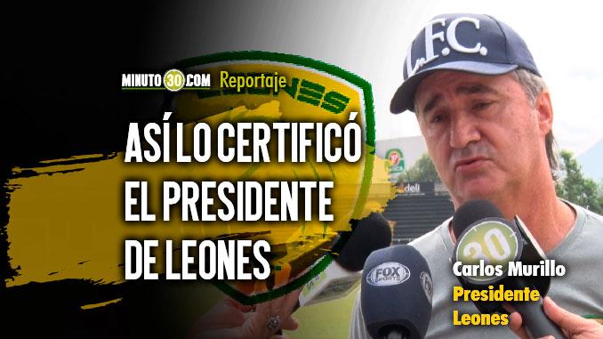 Atletico Nacional queria jugador de Leones pero ya le habian dado palabra a otro equipo