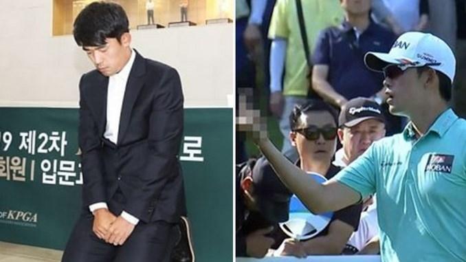 1 10 19 Kim Bi o golfista suspendido
