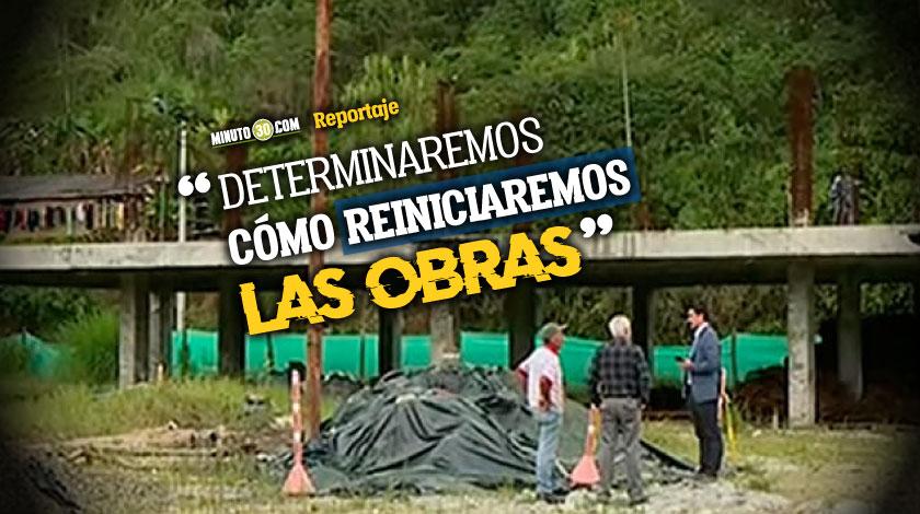Secretaria de Educacion se reunira con el Gobierno para definir el futuro de los megacolegios en Antioquia