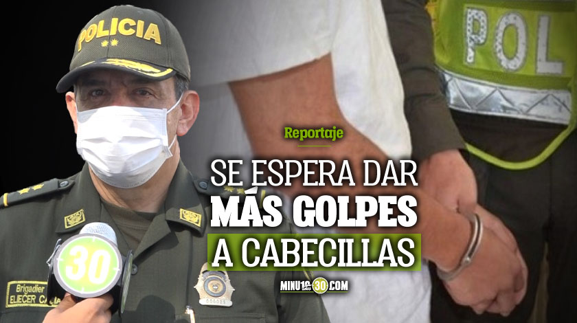 Recompensas Medellín