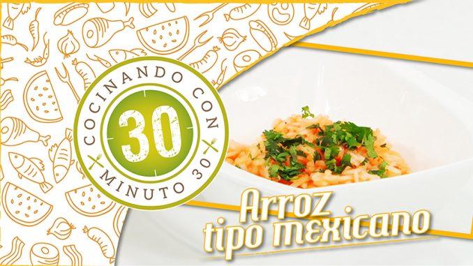 arroz tipo mexicano 840 1