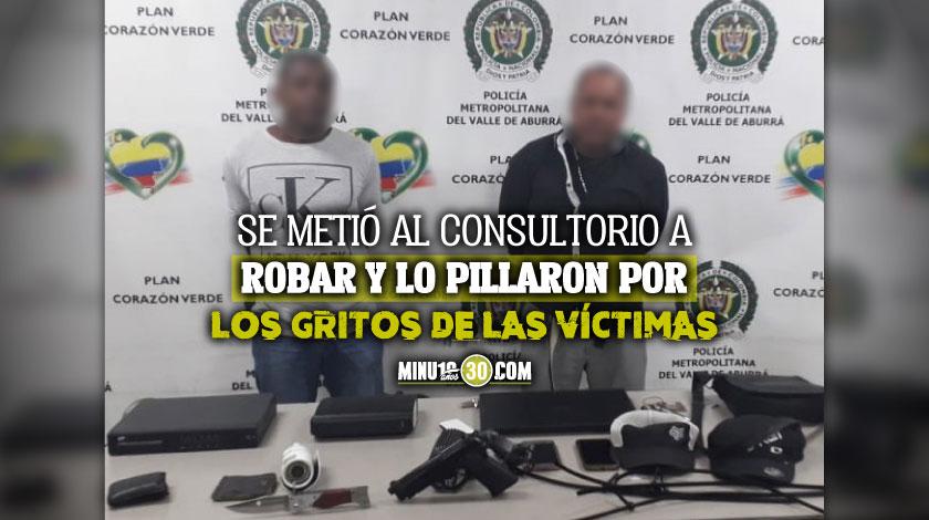 Secuestradores ladrones consultorio odontologico en el municipio de Itagui Antioquia
