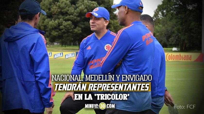 Equipos de Antioquia aportaran alta cuota a la Seleccion Colombia Sub 17