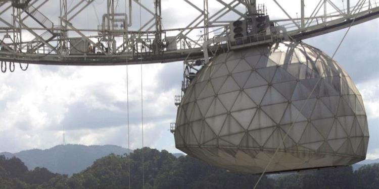 observatorio arecife