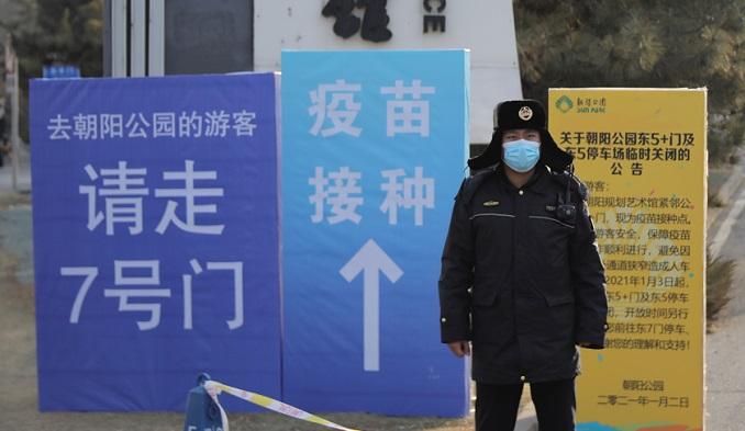 China cierra una ciudad de 11 millones de habitantes tras más de cien casos