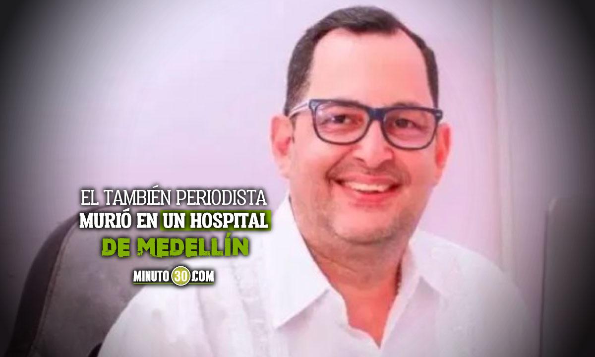 Leiderman Ortiz