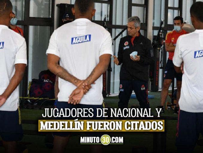 Reinaldo Rueda anuncio convocados de Seleccion Colombia para Morfociclo