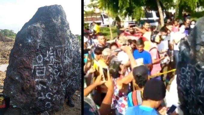 [Video] Vio el supuesto meteorito en Barranquilla y se puso a 'reprenderlo'